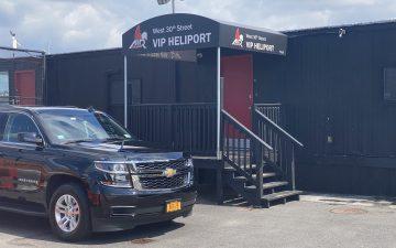 New York's empty heliport